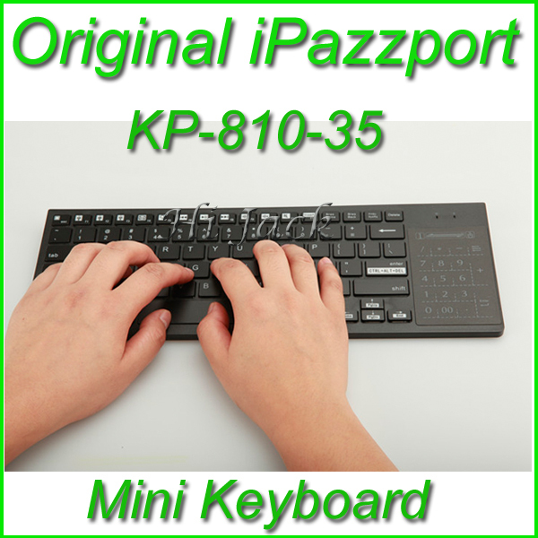 Hot sales ! iPazzport 10 inch 2.4G entertainment,multi-media wireless Computer keyboard three back lights with touchpad(China (Mainland))