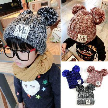 2015 Korean New Fashion Baby Girls Boys Kids Children Dual Ball Knit Sweater Cap Hats Winter Warm Knitted HT70168