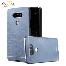 Buy KISSCASE LG G5 Metal Cover Luxury Brushed Aluminum Plastic Protective Case LG Optimus G5 H830 H840 H850 H868 Phone Case for $1.89 in AliExpress store
