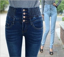Buy 2017 Plus Size Jeans Womens Slim High Waist Elastic Skinny Denim Long Pencil Pants Sexy Woman Button Fly Jeans Mujer Femme 38 40 for $23.66 in AliExpress store
