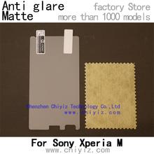 1 x Matte Anti-glare Anti glare Screen Protector Film Guard Cover For Sony Xperia M Dual C2004 C2005 C1904 C1905