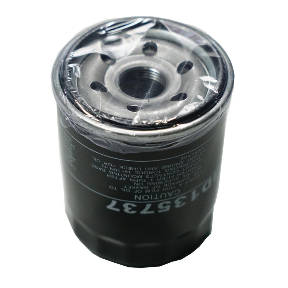 oil filter for FIAT 500 1.4,HONDA ACCORD CIVIC CR-V FIT STREAM MAZDA MPV MITSUBISHI CARISMA GALANT OPEL NISSAN oem:MD360935 #F21(China (Mainland))