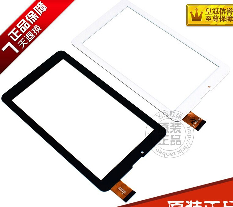 7inch Digma Optima 7.77 3G TT7078MG DX0070-070A For Oysters T72X 3G Tablet Capacitive touch screen panel Digitizer Glass Sensor(China (Mainland))