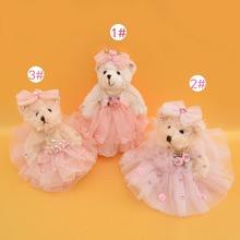 Wedding Teddy Bear Plush Dolls Stuffed Animal Toys Baby Developmental Dolls Home Car Decor Oranments Lover Gift 6''New(China (Mainland))