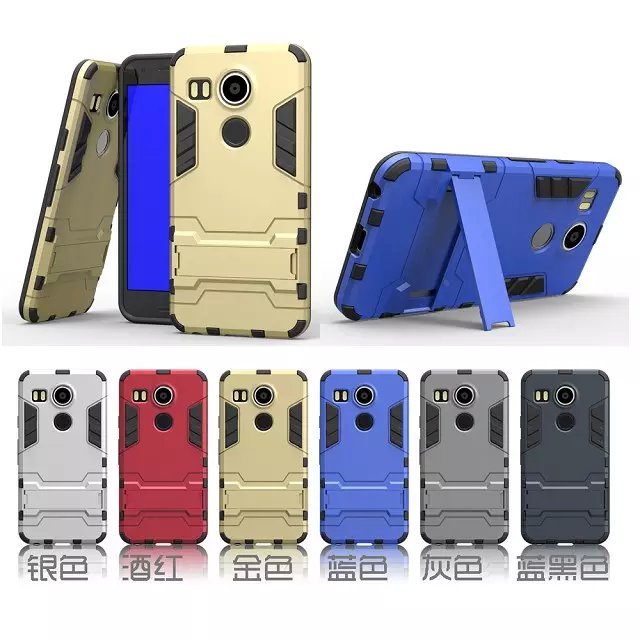 Nexus 5 Case Cover Armor 3D Hybrid Kickstand Shockproof Silicone Phone Cases for LG Google Nexus 5 Nexus5 Back Cover Luxury(China (Mainland))