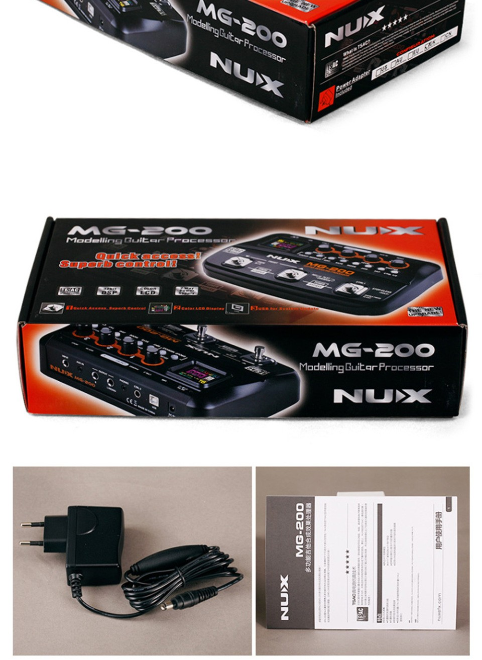 NUX MG-200_08
