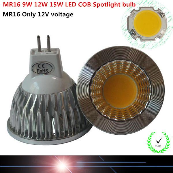 1pcs MR16 12V Led COB LAMP 9W 12W 15W dimmable MR16 led spotlight warm/pure/cool white Led Bulb(China (Mainland))
