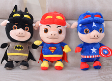 Gift for baby 1pc 40cm cartoon GG Bond pig become hero spiderman Captain America batman plush doll creative birthday stuffed toy