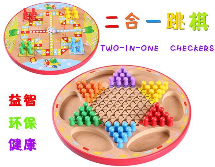free backgammon app