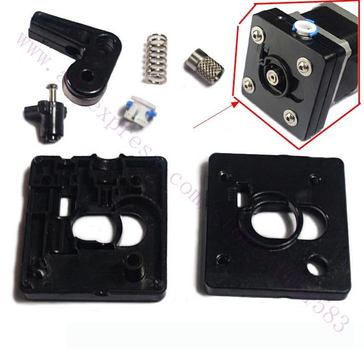 Гаджет  3D Printer Parts Reprap Ultimaker 2 Bowden Extruder Feeder Parts Set, Feeder Lever set (No motor) , compact extruder  None Офисные и Школьные принадлежности