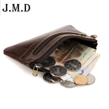 Brand Genuine Leather coin purse for men / women Small Thin Card Holder Wallet Mini Zipper Coin bag(China (Mainland))