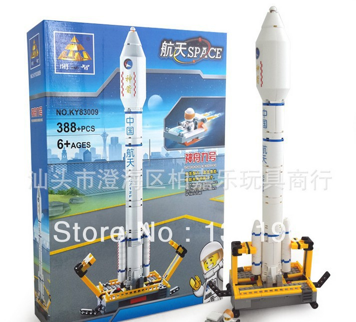 Kazi Assembling building blocks space series 83009 fire arrow airplane children toys gift boy - Dina Toy INC Store store