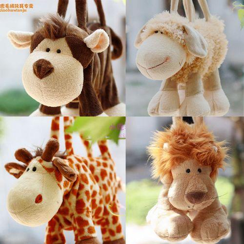 Free shipping 1pc 30cm cartoon handbag cute nici forest monkey giraffe lion dog Plush stuffed toy little snacks bag baby gift(China (Mainland))