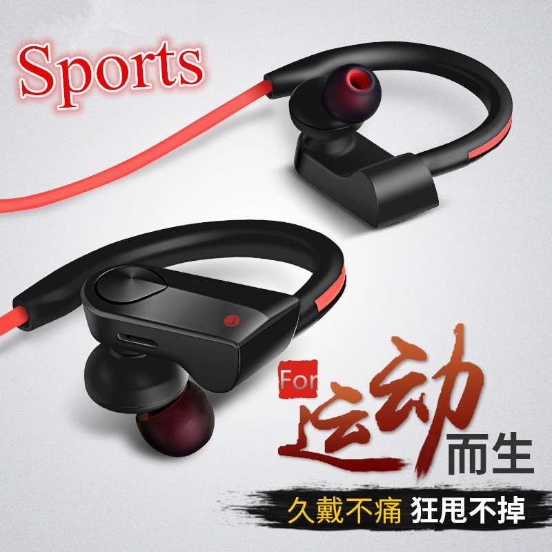 New Wireless Headphones Winter Sport Bluetooth Headset Earphone Aerobics For SKY Mirach A Mobile Phone Earbus Free Shipping(China (Mainland))
