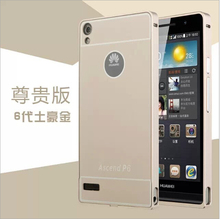 For Huawei P6 Metal Case, Ultra-thin Aluminum Frame Acrylic PC Back Cover Skin Slide Mobile Phone Case For Huawei Ascend P6(China (Mainland))