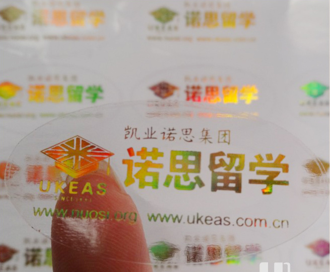 customized rainbow colors label printing holographic gold/silver foil sticker(China (Mainland))