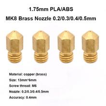 5pcs Copper M6 Thread Nozzle Mixed Sizes 0 2mm 0 3mm 0 4mm 0 5mm Extruder
