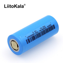 LiitoKala 26650 lithium battery, 3.7V 5000mAh, 26650 rechargeable battery, 26650-50A suitable for flashlight, blue.(China (Mainland))