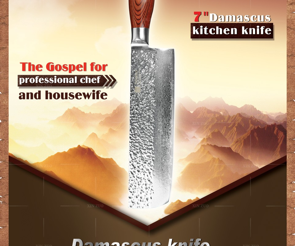 """Buy XINZUO New 73 layer 7"""" chef knife Japanese Damascus steel kitchen knife Color wood handle high quality knife sharp free shipping cheap"""