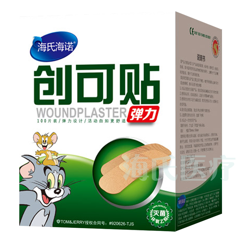 100PCS Breathable Waterproof Band Aid Sticker Wound Dressing Adhesive Plaster band-aid Travel First Aid Kit Gauze Bandage(China (Mainland))
