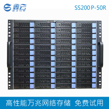 Xin Yun SS200P-50R high performance Wan trillion network storage (Beijing area can be free trial)(China (Mainland))