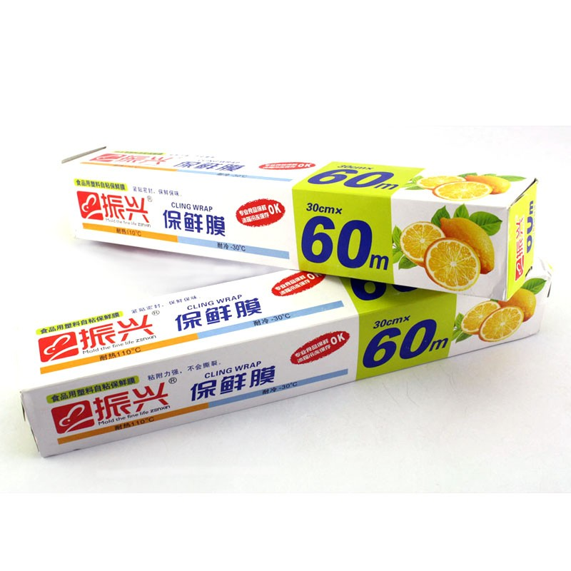 Revitalization Food Cling Wrap Roll 30cm*60m Boxed Pack Disposable Refrigerator Food Save Store Microwave Oven Plastic Wrap(China (Mainland))