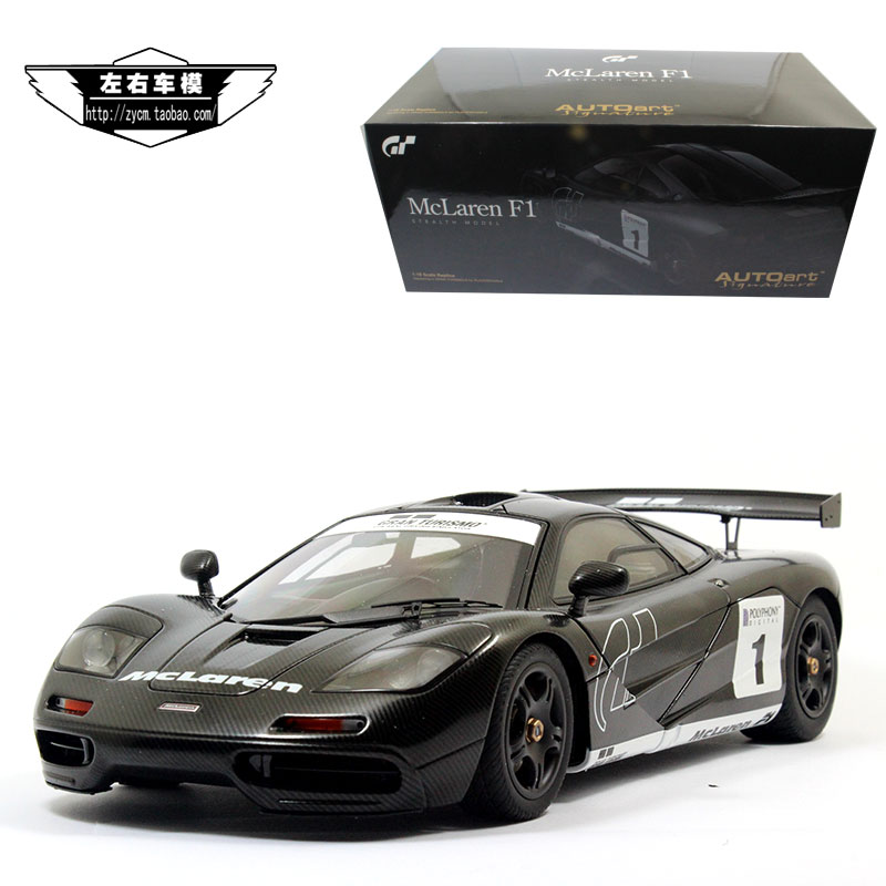 Brand New 1/18 Scale AUTOart Car Model Toys MCLAREN F1 GT5 1# Racing Diecast Metal Car Model Toy For Collection/Gift/Decoration(China (Mainland))