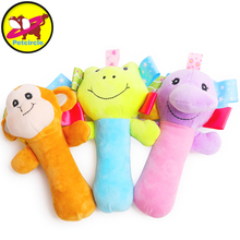 petcircle hot sale pet dog toys monkey frog elephant plush dog toys 3 colors dog toys squeaky chew pet products free shipping