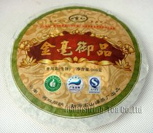 2012 Year Ripe Puerh,Golden Bud Puer Tea,200g Pu'er tea, A3PC134, Free Shipping