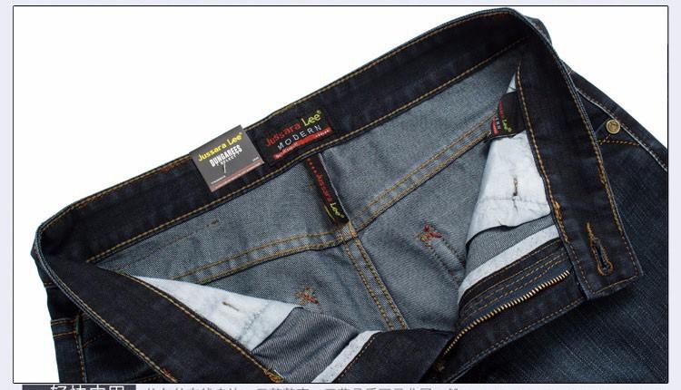 Джинсы 2015 мужские доставка