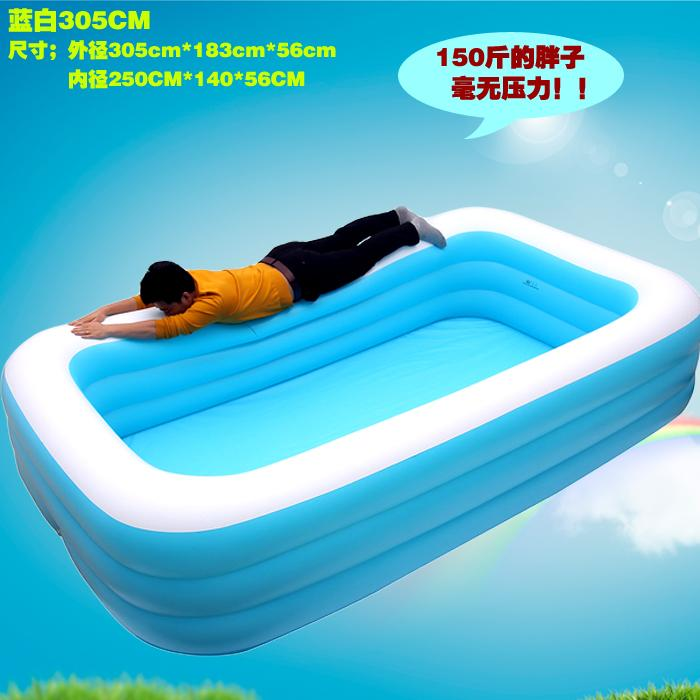 Thick Oversized Family Inflatable Pools For Adults Large Children 39 S Pool Baby Pool Baby Ocean