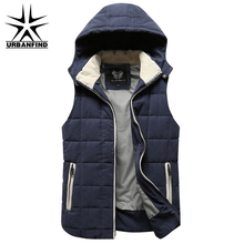 URBANFIND Korean Style Men Spring Autumn Waistcoats Size L-3XL Man Hooded Jackets Fashion Men Slim Fit Outerwear Winter Man Vest(China (Mainland))