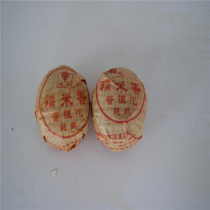 Гаджет  20 years old Puerh Tea Cakes, Mini Tuo Cha Tiny Pack for trial Smooth and Mellow the tea for health care products None Еда