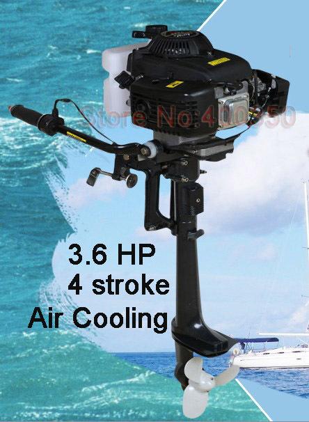 моторы воздушного охлаждения для лодок