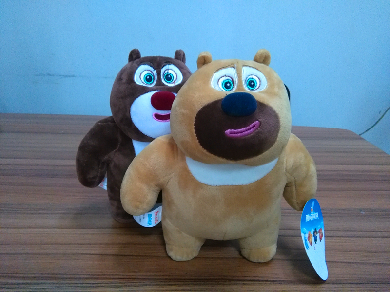 2015 new cute puppy Xiong chao Meng touching plush toys 22cm bear infested Plush Toys 001A(China (Mainland))