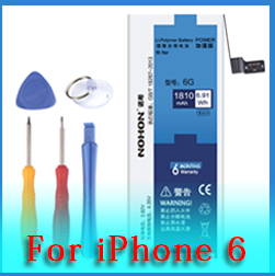 Hot Sale Original NOHON Battery For Apple iPhone 4S 1430mAh High Capacity Repair Machine Tool Gift With Free Shipping