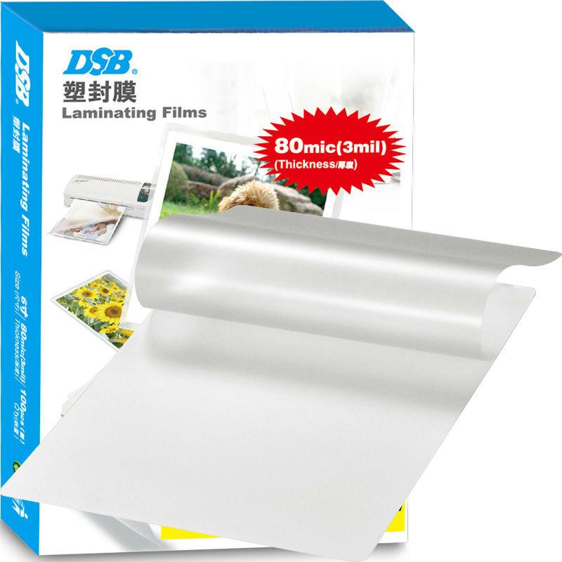 "DSB Clear Thermal Laminating Film, 6"", 80mic, 100 Pcs, Photo files Lamination, Office & School & Home Supplies(China (Mainland))"