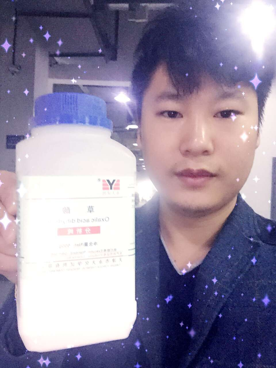 L 39 acide oxalique promotion achetez des l 39 acide oxalique promotionnels - Nettoyage carrelage acide ...