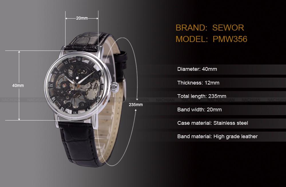 PMW356-2