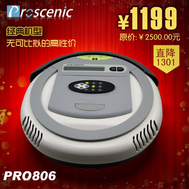 Proscenic intelligent vacuum cleaner vacuum cleaner household automatic robot vacuum cleaner robot