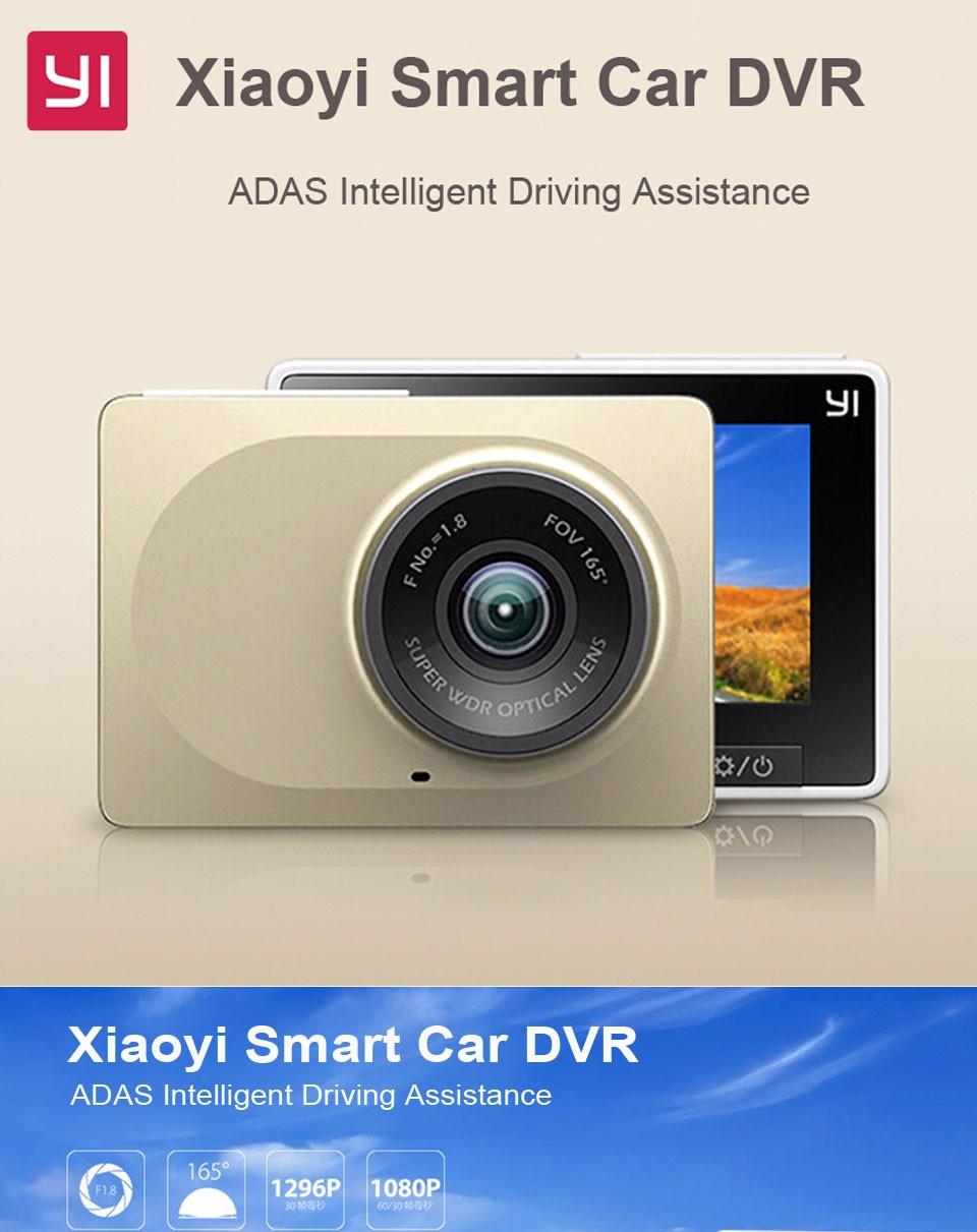 Xiaomi YI Smart Dashcam Car DVR (1)