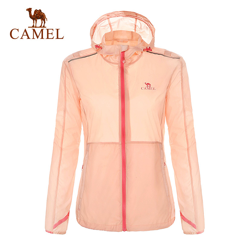 Outdoor clothing camel skin female models 2015 ultralight windproof breathable quick-drying skin coat A5S1Y9004<br><br>Aliexpress