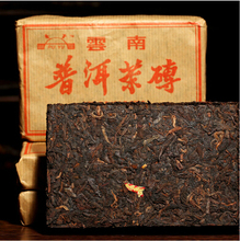 Free Shipping 250g Tea More Than 30 Years Old PU ER Tea  ,1982 year Tea Brick Lose Weight Tea +Gift