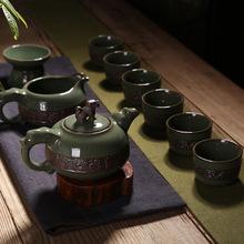 Drinkware Coffee Tea Sets New 2015 Yixing Purple Teapot 9 Pieces Set Tea Service Tea Cup