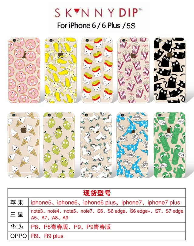 Luxury Fashion Rotating small eyes TPU Case Cover Samsung galaxy S6 G9200 edge cat donuts fries popcorn Phone  -  Mr Lin's store store
