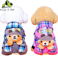 Buy KING-S PET Plaid Dog Clothes Four Leg Coat Teddy Chihuahua Dog Litter Size Winter Dog Coat Jacket Apparel Clothing Dogs for $8.83 in AliExpress store