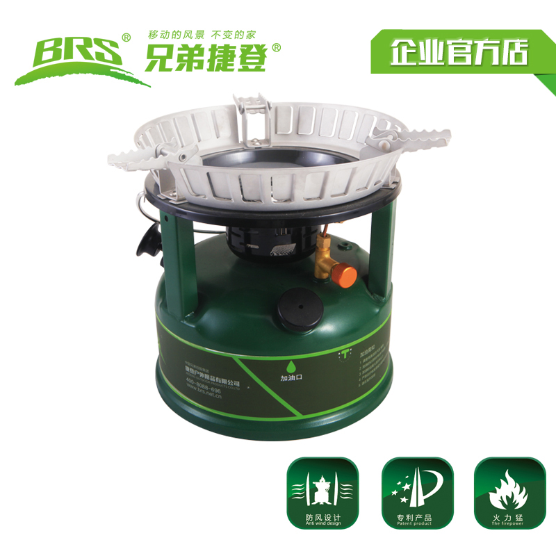 NEW Oil Stove Camping Stove Outdoor Stove Cooking Stove BRS 7 superpower free shipping