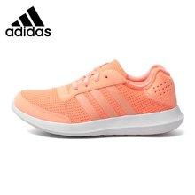 Original de la Nueva Llegada 2016 Adidas Elemento Actualización W Zapatos Corrientes de Las Mujeres Zapatillas de Deporte el envío libre