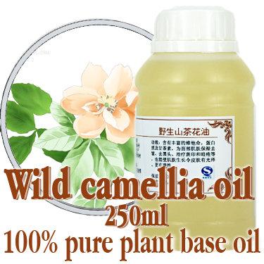Free shopping100% pure plant base oil Essential oils skin care Wild Camellia oil 250ml Australia imports Improve the rough(China (Mainland))