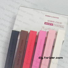 Floptical pastels self-restraint - bjd hand-done doll model make-up pigment 88 for toys accessores (China (Mainland))